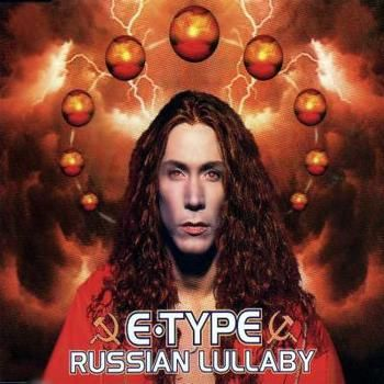 Russian lullaby (single, 1995)