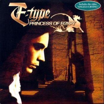 Princess of Egypt (single, 1999)